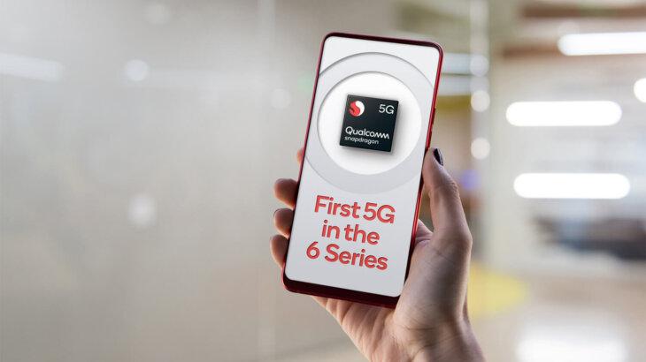 クアルコムの低価格5Gスマートフォン向けSoC、Snapdragon 690