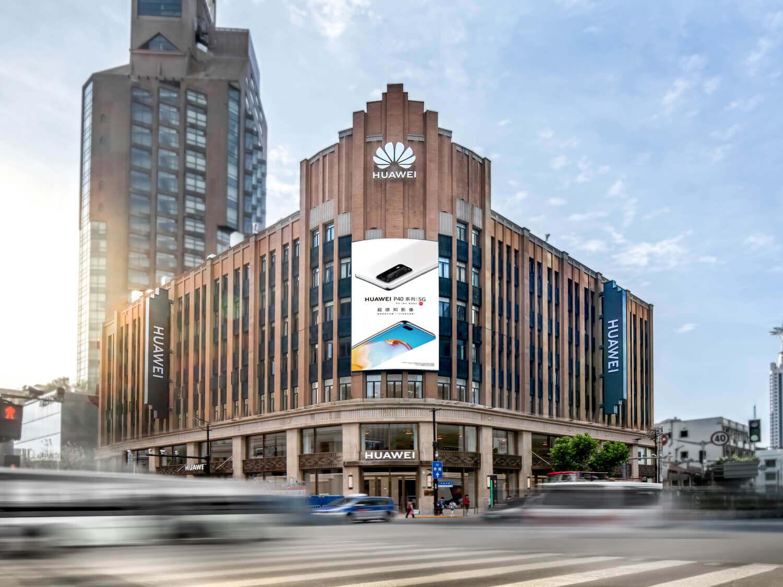 6月24日に上海にオープンしたファーウェイのフラッグシップストア