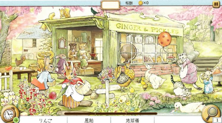 森の雑貨屋