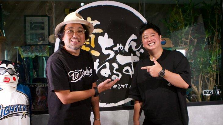 「バジコン!」男気ジャンケンなど数々の人気番組を輩出した『マッコイ斉藤』が一般人を人気クリエーターに!YouTubeチャンネル育成プログラムをスタート!