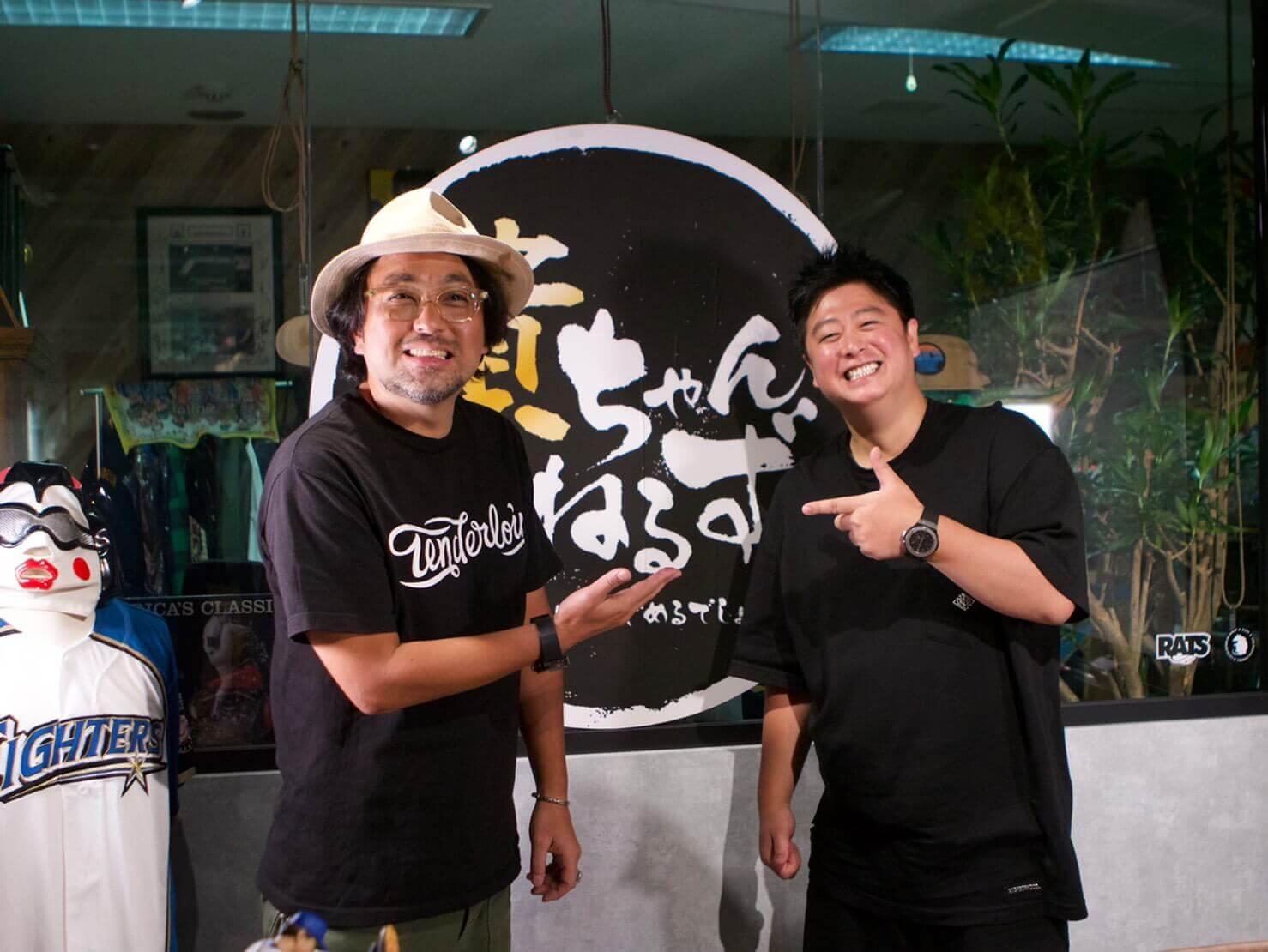 左:マッコイ斎藤氏、右:バジンガ代表木村