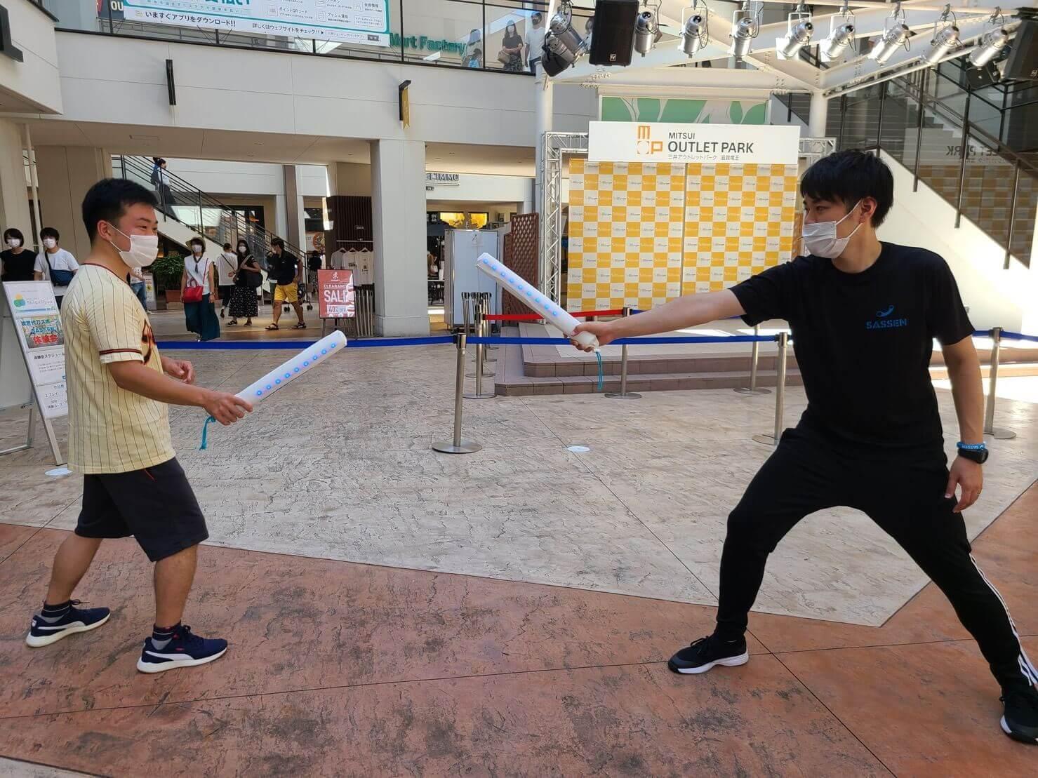 三井アウトレットパーク滋賀竜王 イベントスペースにてSASSEN体験会を実施