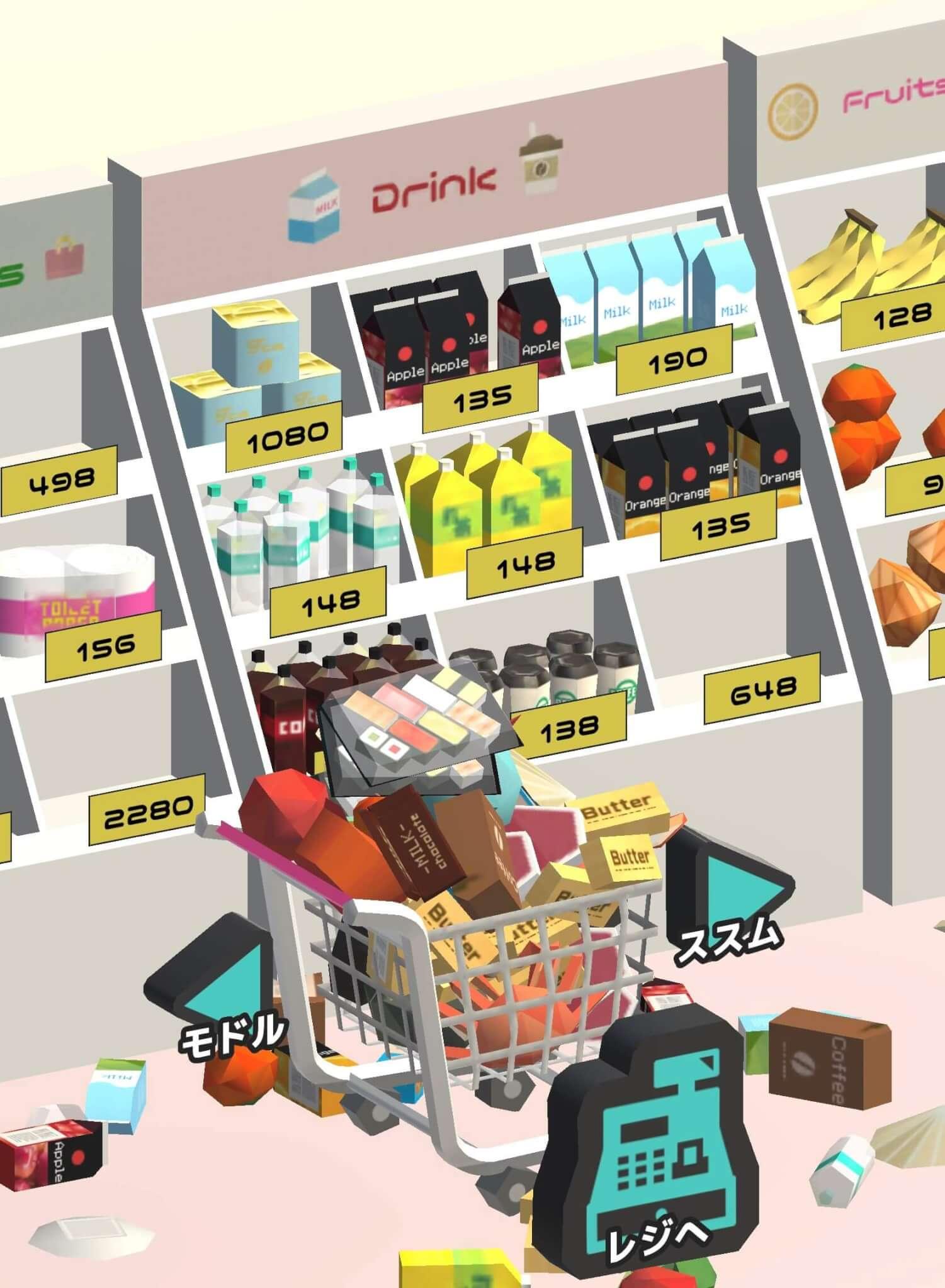 売り場の床に大量の商品が散らばってしまった