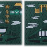 電車に乗って御朱印集めの旅。「京王電鉄オリジナル御朱印帳第2弾」発売中