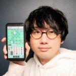 3Dゲームを作ろう レビュー「25年前の自分に読んでほしいゲームレビュー」|浅井企画ゲーム部のスマホゲーム紹介:第53回