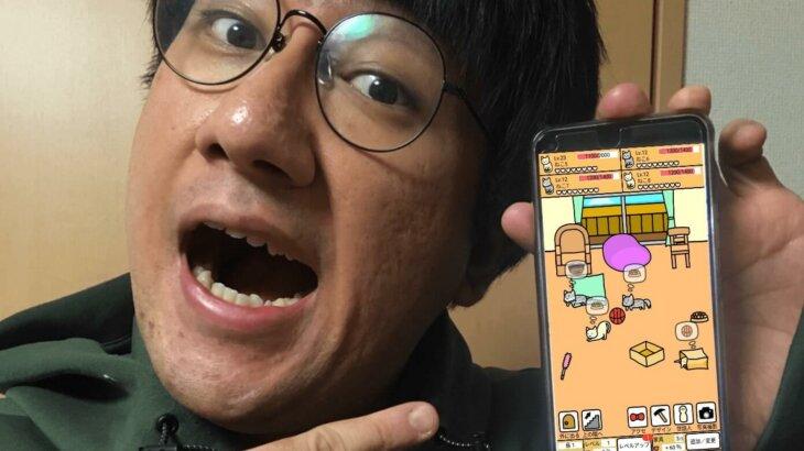 ねこと暮らす レビュー「富士そばのカツ丼セット」|浅井企画ゲーム部のスマホゲーム紹介:第54回