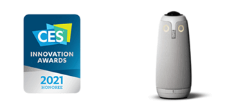 Webカメラ界の3冠王者爆誕。会議室用webカメラ「ミーティングオウル プロ」が「CES 2021 Innovation Awards」で3項目受賞