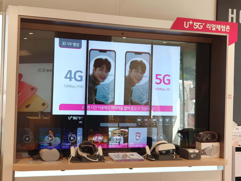 5G加入者増を狙う韓国キャリア。高速通信など5Gの優位性をアピール