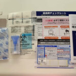 スマホで検査結果を確認、唾液PCR検査を受けてみた|木暮祐一のぶらり携帯散歩道