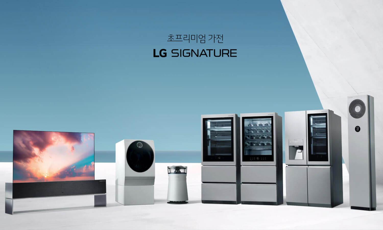 LGの家電部門は絶好調だ