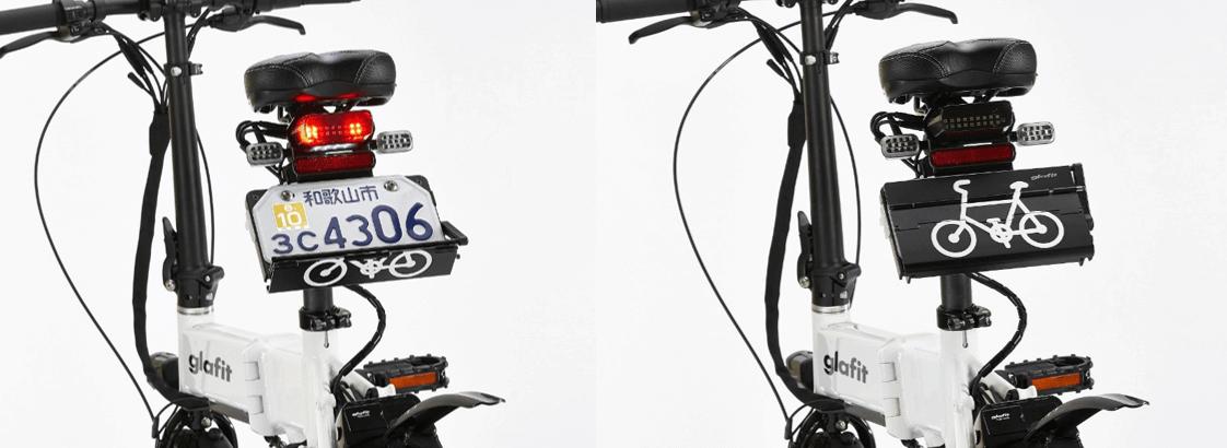 GFR-02取付時のモビチェン。左:電動バイクモードの時、右:自転車モードの時。