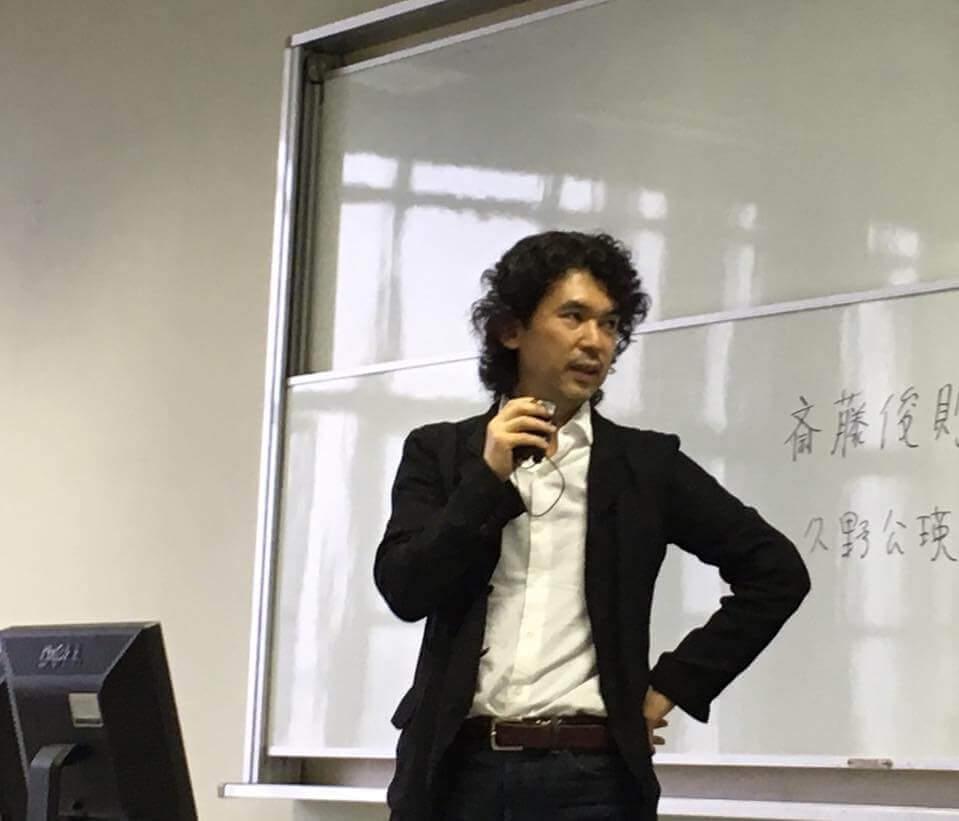 齋藤俊則先生