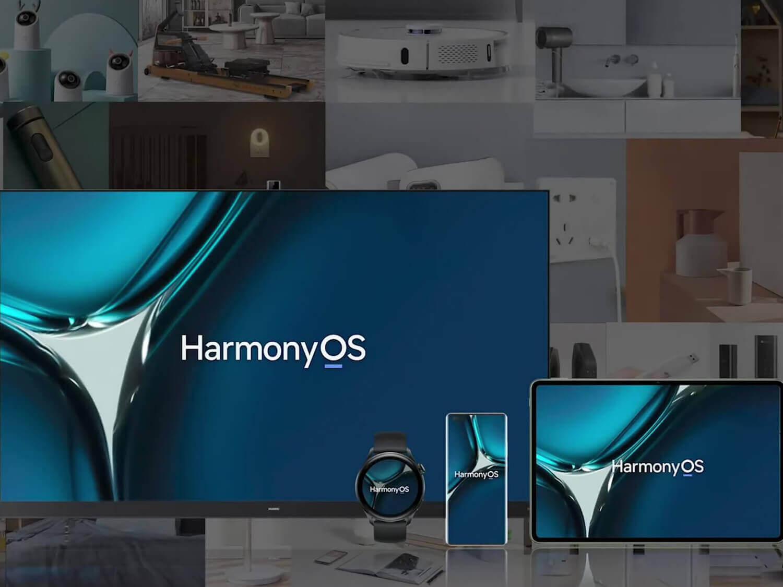ファーウェイが発表したHarmonyOS 2