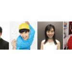 「浅井企画ゲーム部のスマホゲーム紹介」執筆者を改めてご紹介します!(2021/8/26現在)