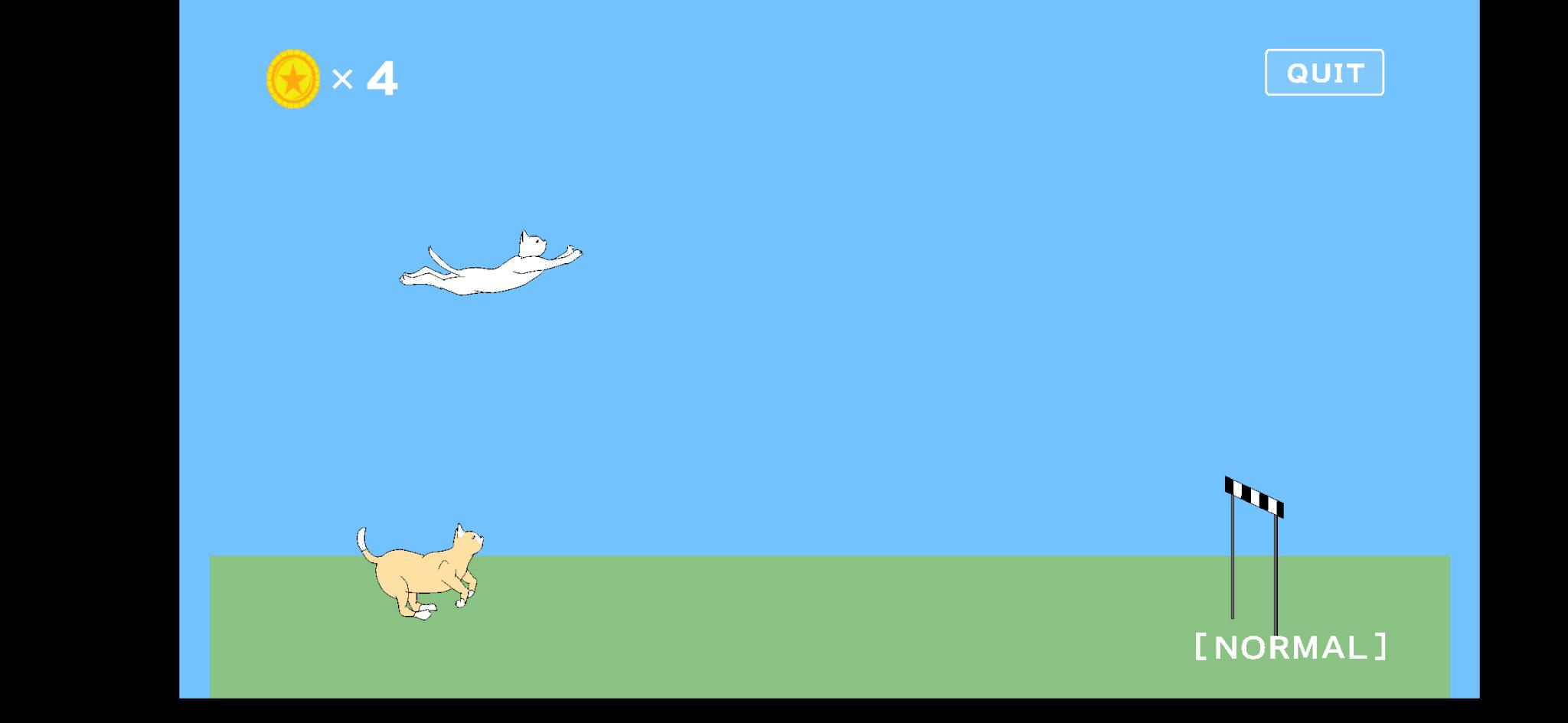 ニャードル ジャンプする猫