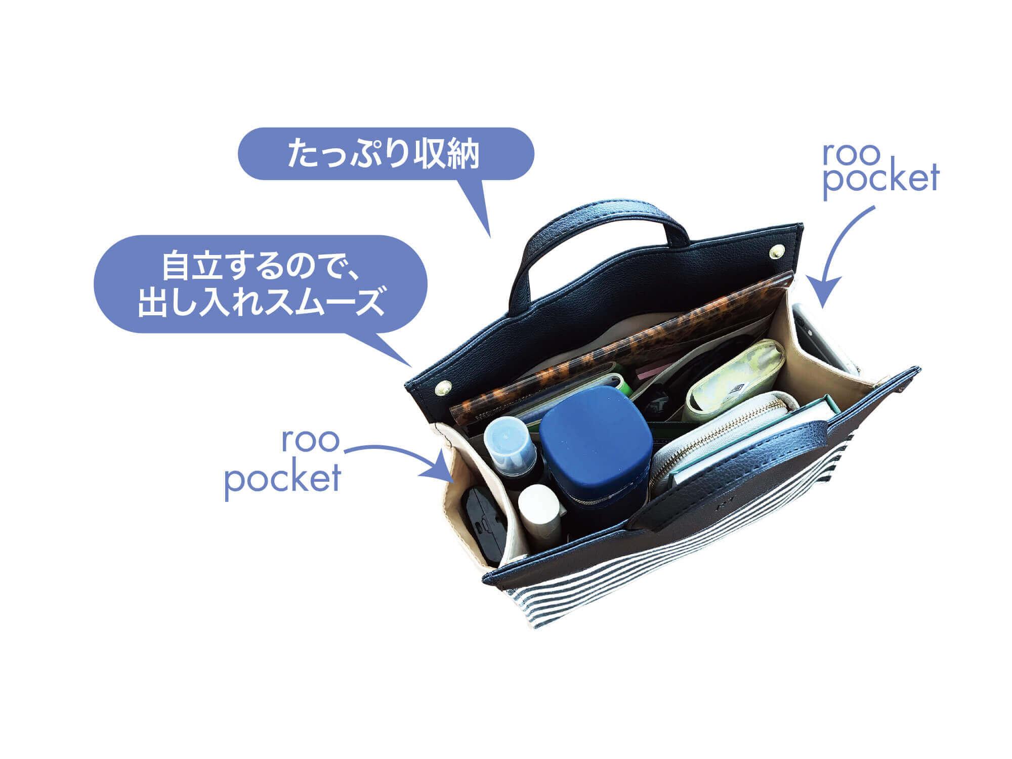 A5ノートやペンケース、お財布はもちろん、スマートフォン、充電器、ポケットWi-Fiなどたっぷり収納