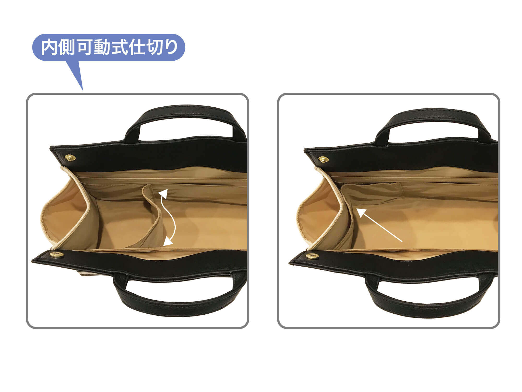 内側の可動式の仕切りは立てたいものを収納しやすく、たたむと全体のスペースを広く使えます。