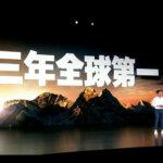 「3年以内に世界シェア1位」シャオミの野望は実現するか|山根康宏のワールドモバイルレポート