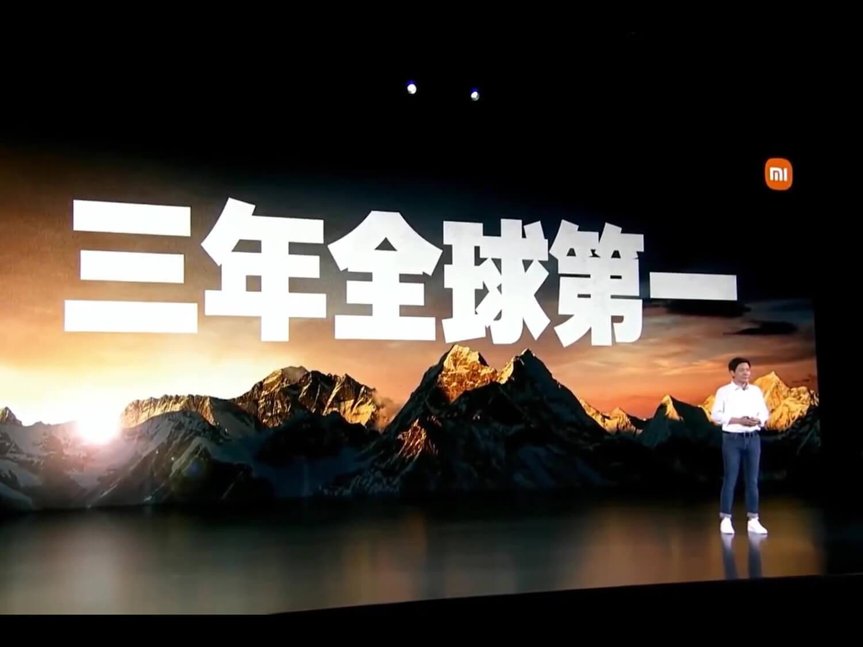 年次イベントで「3年以内のスマホシェア1位」を宣言したレイ・ジュンCEO