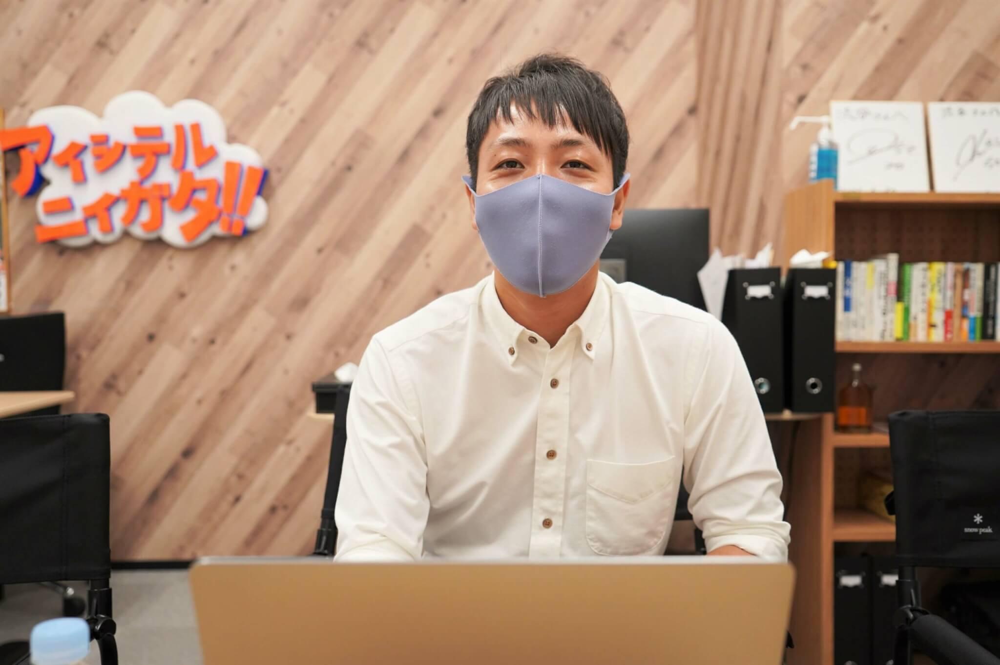 渋谷修太さん