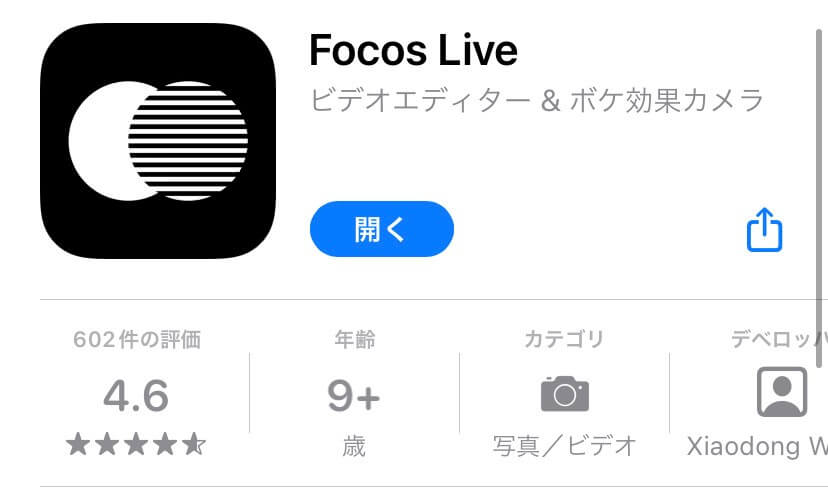 Focos Live